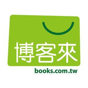 books.com.tw